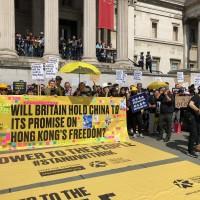 高呼「香港加油」 旅外港人柏林、倫敦和巴黎遊行 抗議港警濫暴