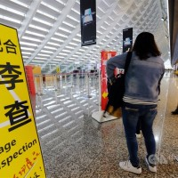 A baggage inspection area at Taiwan's Taoyuan International Airport (Source: CNA/ File photo)