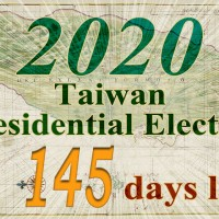 Countdown 145 days: 2020 Taiwan Presidential Election