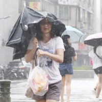 CWB issues heavy rain advisory for 12 counties, cities in Taiwan