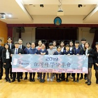 Taiwan should recruit more students from Hong Kong and Macau