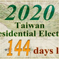 2020 Taiwan Presidential Election: Countdown 144 days