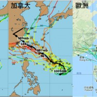 Tropical storm with Taiwan track could form tomorrow