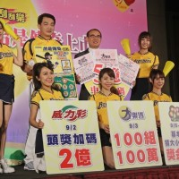 NT$500 million added to Taiwan Lottery jackpots for Mid-Autumn Festival