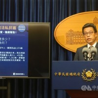 【更新】總統侍衛室私菸案  阿扁:陳菊辭職對小英連任才有利