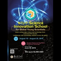 International high school students gather in Taiwan for science