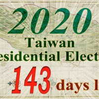 2020 Taiwan Presidential Election: Countdown 143 days