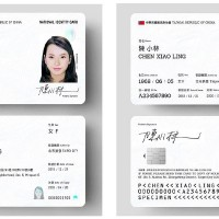 Suggested versions for Taiwan's new ID card (images courtesy of Ministry of Interior).