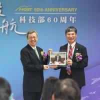 Japanese novel echoes Taiwan's space program