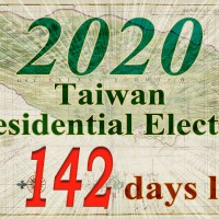 2020 Taiwan Presidential Election: Countdown 142 days