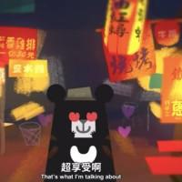 文總推出「認識台灣」有趣動畫 外國網友讚:世界最棒國家之一