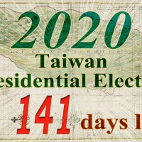 Nominees' tidbits: 2020 Taiwan Presidential Election [Countdown 141 days]