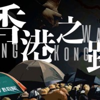 Protesters to form 'Hong Kong Way' human chain