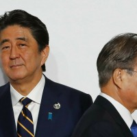 Japan's removal of S. Korea from white list takes effect