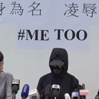 Hong Kong police strip search detained female protester