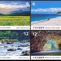 Taiwan to issue postage stamps featuring east coast
