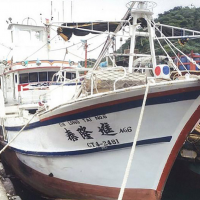 US discovers ship wreck in search for Taiwanese fishing vessel
