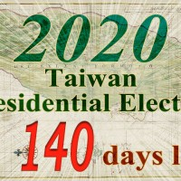 Nominees' tidbits: 2020 Taiwan Presidential Election [Countdown 140 days]