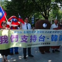 100 gather in Seoul calling for S. Korea to re-establish diplomatic ties with Taiwan