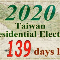 2020 Taiwan Presidential Election (139 days left)