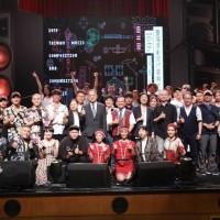 台灣原創流行音樂大獎揭曉!草屯囝仔、血肉果汁機輪番獻唱
