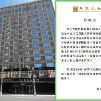 〈財經主筆室〉台灣重登四小龍之首 一則以喜一則以憂