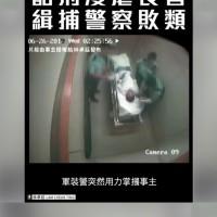 〈時評〉香港警方可以不護短,台灣呢?