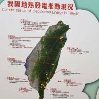 〈時評〉颱風來襲 地熱發電不受影響