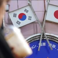 日本不將南韓從白名單剔除 南韓就重新考慮GSOMIA