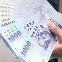 Taiwan premier praises efforts against money laundering