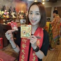 悠遊卡推「姜太公開運卡」 素人「學妹」意外走紅