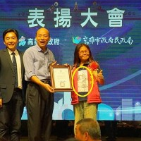 Taiwan borough chiefs protest itinerant Kaohsiung mayor at awards ceremony