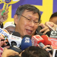 Taipei Mayor Ko says Han's run for president 'really frightening'