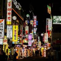 不事「生產」 南韓生育率跌至史上最低