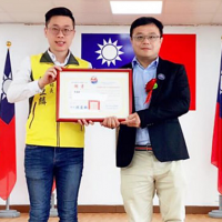 Missing Taiwanese activist possibly nabbed in Shenzhen, China