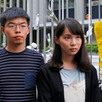 【持續更新】黃之鋒3日抵台參加座談 傳港特首要求多抓人「直到沒人示威為止」?!