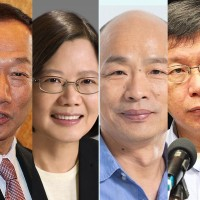 Taiwan Presidential Election 2020: Tidbits from Aug. 1 to 25, 2019