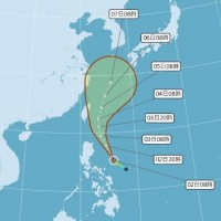 3 tropical storms forming, Lingling likely to affect Taiwan