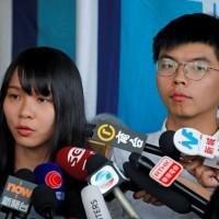 【快訊】香港眾志秘書長黃之鋒抵台 盼台灣繼續關注香港政治壓迫