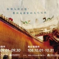 Old photos wanted in Taiwan cultural memory photography competition
