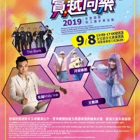 Vietnamese, Thai, Malaysian singers to perform in central Taiwan on Sept. 8