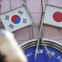 南韓駐日大使館 收到子彈和威脅信