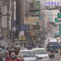Tainan-themed TV special airs on Japan's TV TOKYO