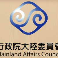 Taiwan to maintain current immigration procedures for those fleeing Hong Kong