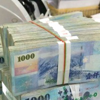 Taiwan Central Bank in contact with US to keep off currency watch list