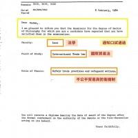 總統府日前公布LSE發予總統蔡英文的博士論文口試通知函(照片來源:總統府發言人臉書)