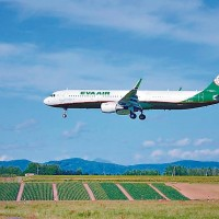 Taiwan's EVA Air begins flights to Da Nang, Vietnam