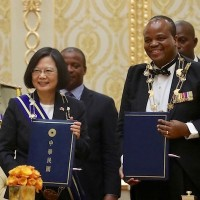 Prime minister of Eswatini to visit Taiwan to celebrate Double Ten National Day