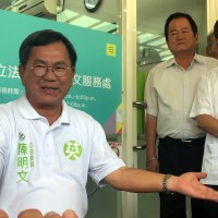 Taiwan legislator explains origin of millions in cash he left on train