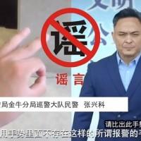'OK' gesture sparks online debate in China